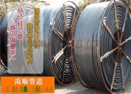 娄底光缆硅芯管50/41,新邵硅芯管