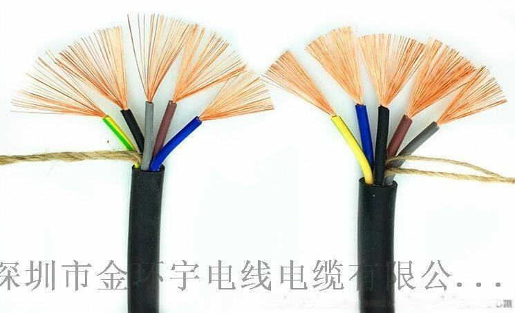 金環宇電線電纜廠家直銷阻燃電纜ZR-YJV 1x2.5塑料絕緣電力電纜