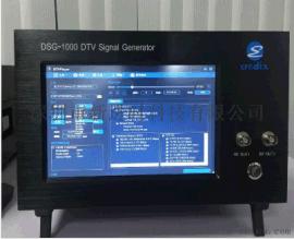 触屏式DTMB信号源DAB信号发生器DSG-1000