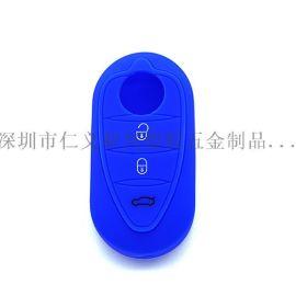 阿尔法折叠3键无标硅胶钥匙套软胶遥控器防盗器锁匙套