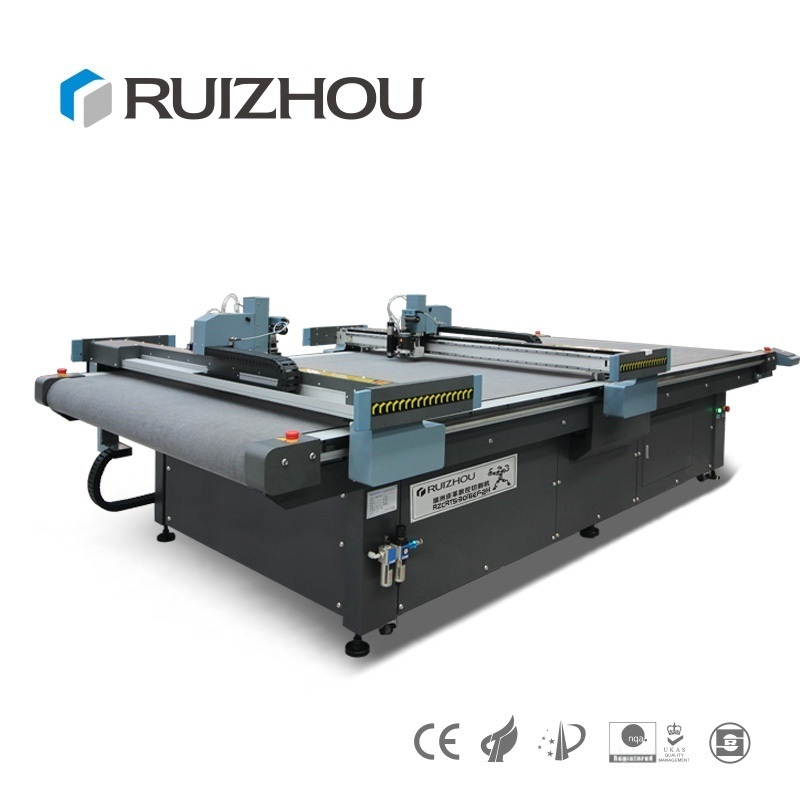 防火布切割机-瑞洲科技-防火布切割机