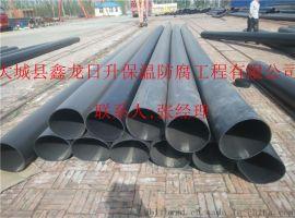 高密度聚乙烯聚氨酯保温管 直埋式预制保温管 聚氨酯发泡保温管DN200