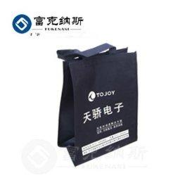 柳州广告袋定制 柳州广告袋订做 柳州广告袋厂家