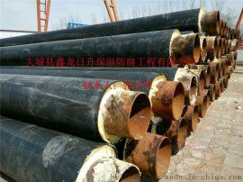 聚氨酯螺旋保温管 聚氨酯聚乙烯保温管 聚氨酯钢套钢保温管