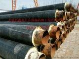 聚氨酯螺旋保溫管 聚氨酯聚乙烯保溫管 聚氨酯鋼套鋼保溫管