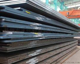 St52-3低合金高强度板   DIN德标钢板