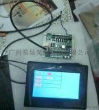 单片机专业触摸屏液晶屏,5寸、7,8,10,12,15寸单片机触摸屏