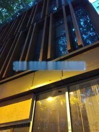 铝合金铝型材装饰条市场-重庆外墙铝方管