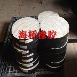 橡膠支座生產廠家@海橋橡膠支座生產廠家批發價格