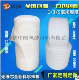 批发加工定制定做 EPE珍珠棉 泡沫棉生产厂家 防震珍珠棉包装材料