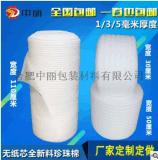 批發加工定制定做 EPE珍珠棉 泡沫棉生產廠家 防震珍珠棉包裝材料