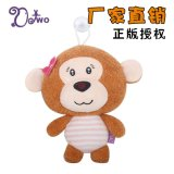 欧儿玩具 原创悦悦猴 抓机娃娃 8寸公仔 20cm精品毛绒玩具批发