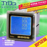 JY-96K3EZ中文液晶三相多功能表炯阳电气