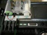 进口KANE9506综合烟气分析仪