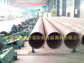 管道内环氧粉末喷涂防腐生产线 专业防腐设备公司生产