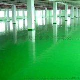 惠州环氧自流平地坪施工