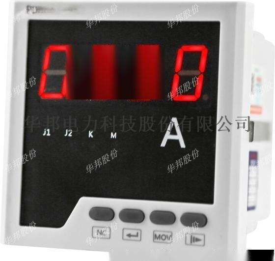 單三相智慧電錶 PD668I型電流表