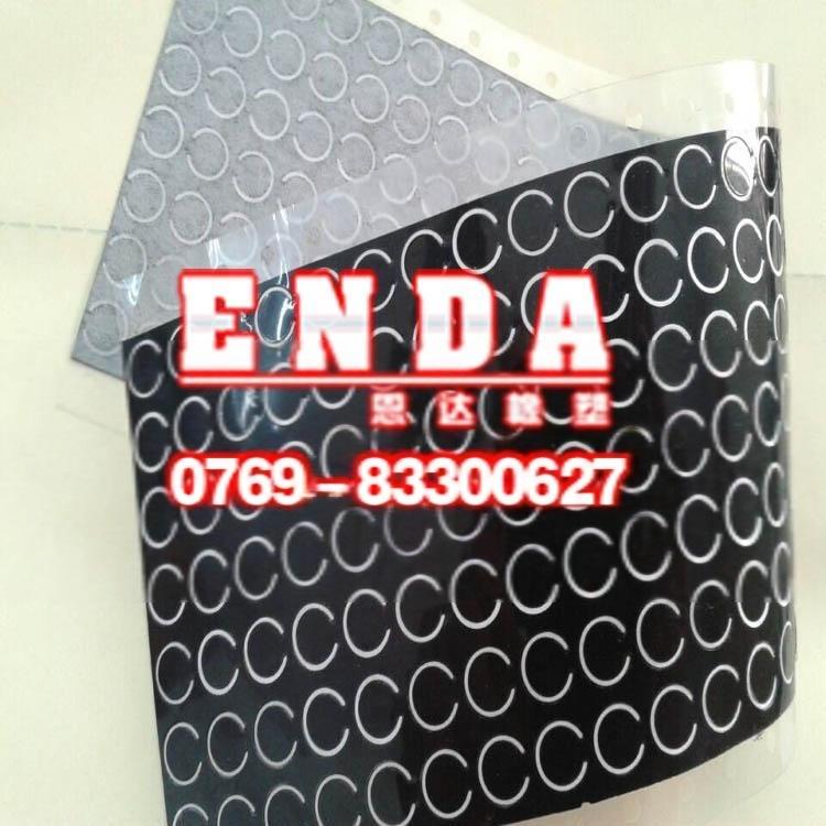 厂家直供耐酸碱密封硅橡胶制品 防水耐高温 垫片