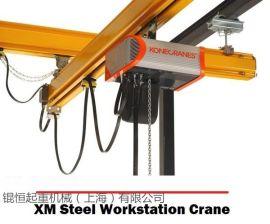 供应科尼悬臂吊 科尼KBK轻型工作站 科尼制动器 科尼铝合金轨道