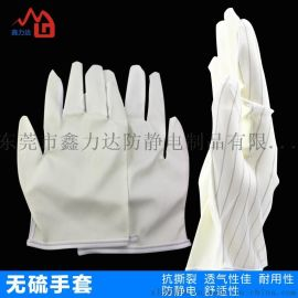 东莞无尘pu手套电子线路板胶手套防静电pu无硫手套防静电厂家直销