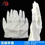 東莞無塵pu手套電子線路板膠手套防靜電pu無硫手套防靜電廠家直銷