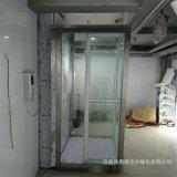 小型別墅液壓電梯 2-3層無機房家用微型電梯
