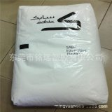 塑胶合金塑料 PC/ABS/基础创新塑料(美国)HC1204HF/耐高温