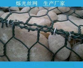 生态护岸铺设加筋石笼网箱 镀锌格宾网垫 格宾网箱