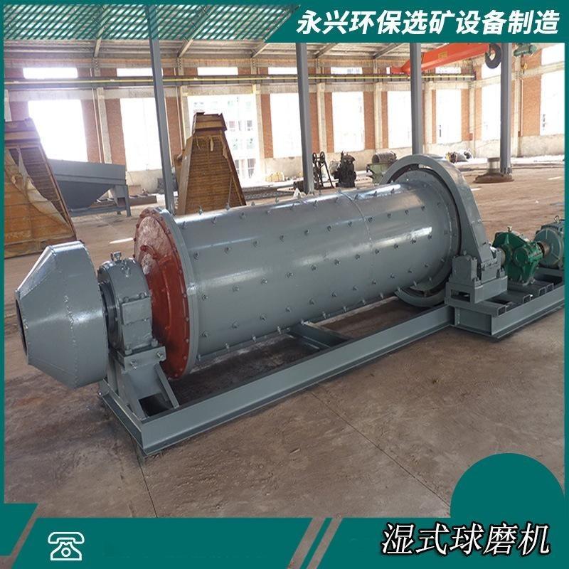 生產球磨機溼式溢流型煤炭磨粉機磨煤機 選礦機械設備