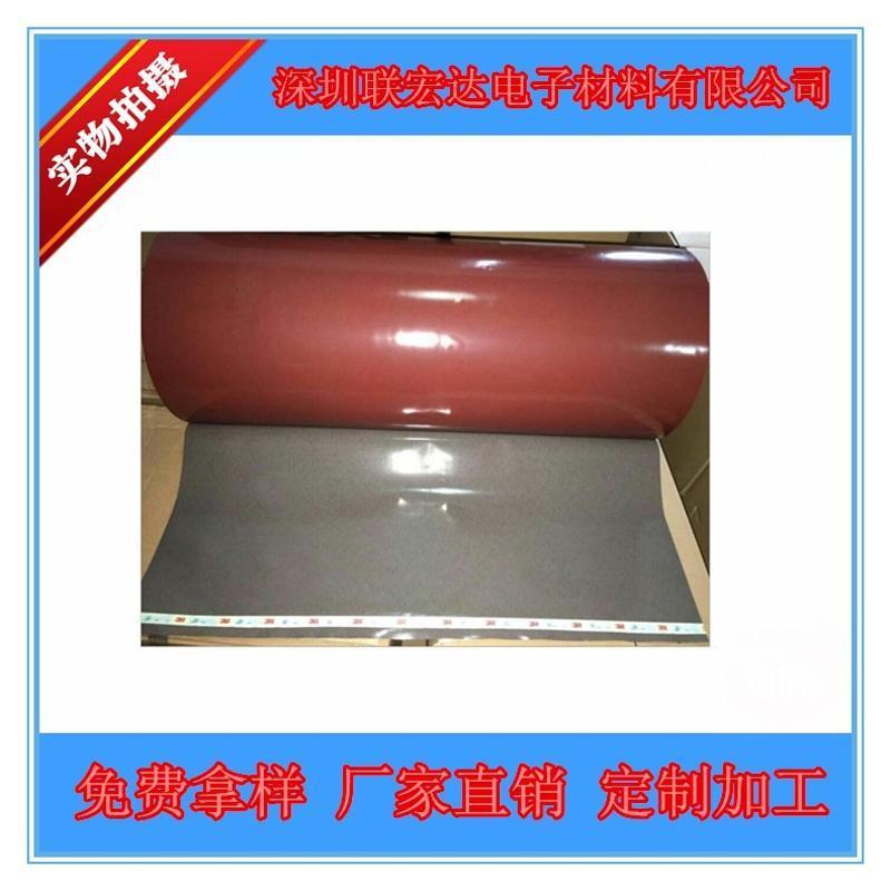 3M7106/3MGT7106灰色亞克力雙面膠
