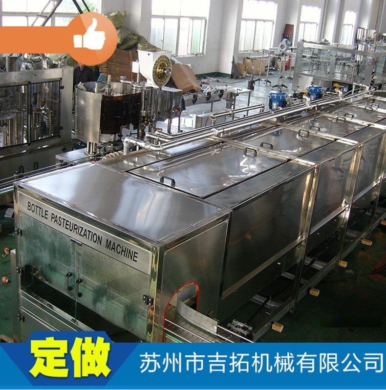 厂家直销 DP系列果汁灌装巴氏倒瓶杀菌机 管式饮料倒瓶杀菌机