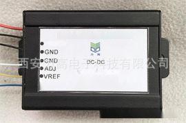 模組電源 穩壓模組 靜電除塵電源