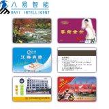 酒店超市智慧IC積分卡 VIP貴賓會員卡ic