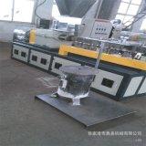 PE木塑造粒機 塑料填充造粒機廠家直銷