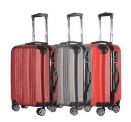 上海定制时尚旅行拉杆箱 万向轮登机行李箱 托运箱 可添加logo