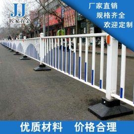 京式人行道分離護欄 全國護欄 廠家直銷護欄