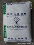 30%玻璃纤维增强 PBT 台湾南亚 1403G6 热熔胶枪外壳料用料