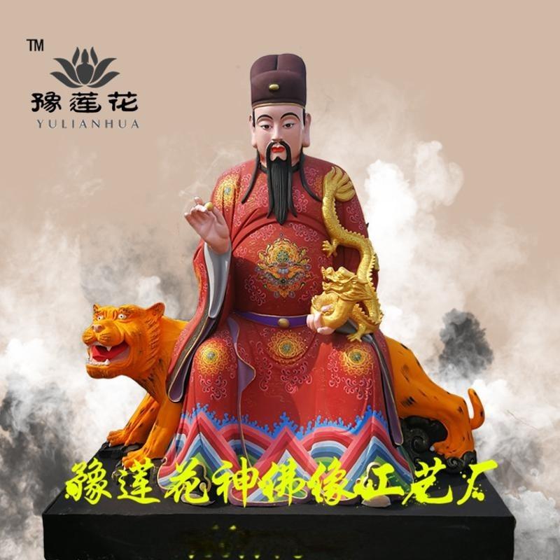 藥王孫思邈神像簡介 藥王之首藥王爺菩薩像、李時珍