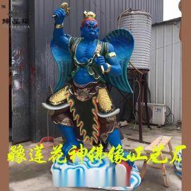河南佛像厂定制雷公电母神像、风神雨伯神像 天宫神像