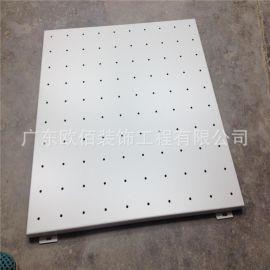 穿孔铝单板 定制2.0mm氟碳白色异形铝板幕墙