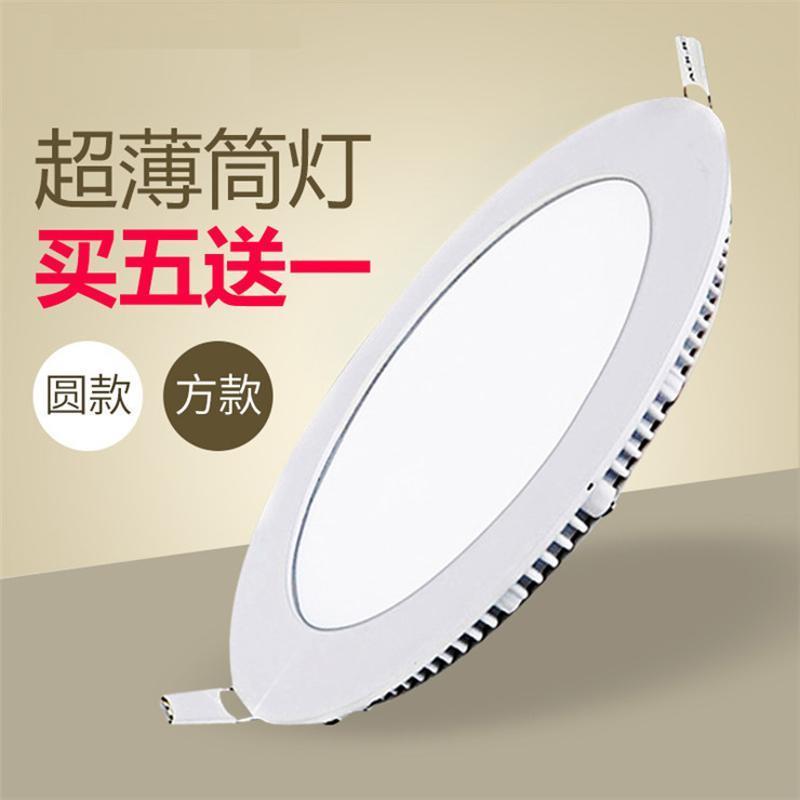 LED面板燈辦公室吊燈吊線款工程款照明寫字樓商業照明 型批發