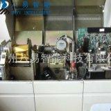 热卖供应DC7000 环保单向凸字机 精密凸字机