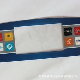 供应高品质可定制PVC控制面板 PVC**产品控制面板 批发