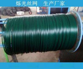 包塑铁丝 1.5mm园林包塑绑丝 园林扎线