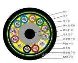 【太平洋spfo】 GYTA53 12芯 松套层绞式 【光缆】 重铠型 厂家