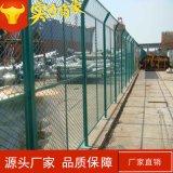 帶框鋼板網護欄 高速公路防眩網 菱形孔圍欄 廠家直銷訂做