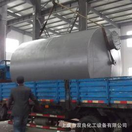 供应碳钢压力容器 不锈钢气压罐 大容积储气罐