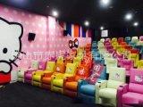 厂家专业生产家庭影院真皮沙发  影视厅沙发座椅