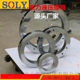泰州索力供應優質液壓螺母(SLYM)