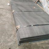 匯金網業專業打造鋼板網堅固耐用用途廣泛